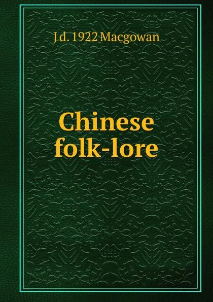 J. Macgowan Chinese folk-lore john macgowan chinese folk lore tales