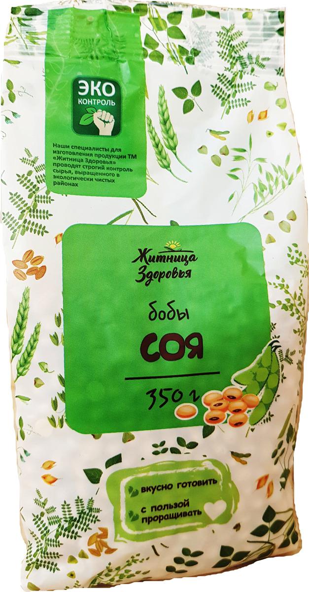 Фото - Соя Житница Здоровья Российская, 350 г житница здоровья мука кокосовая bio 250 г