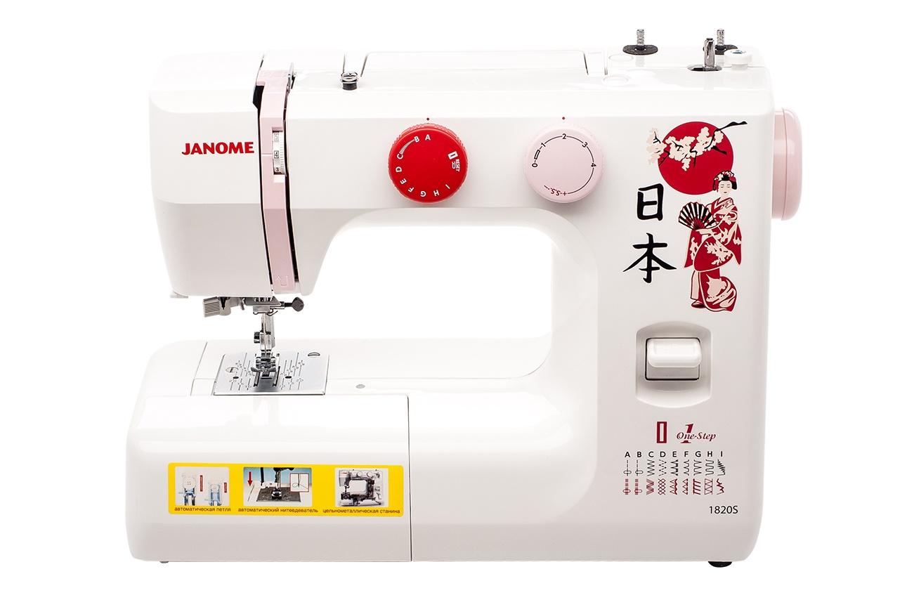 Швейная машина Janome 1820S, белый