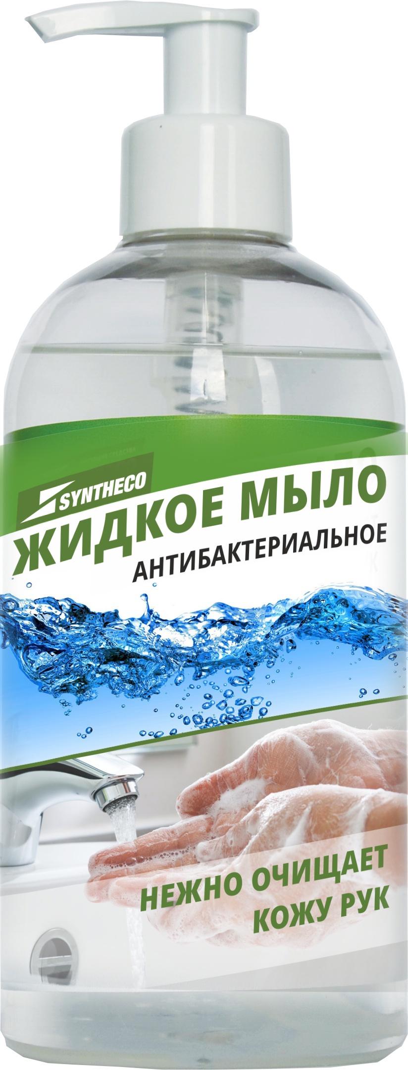 Syntheco Жидкое мыло Антибактериальное