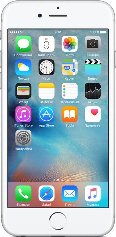 Смартфон Apple iPhone 6s 32GB, серебристый. Уцененный товар