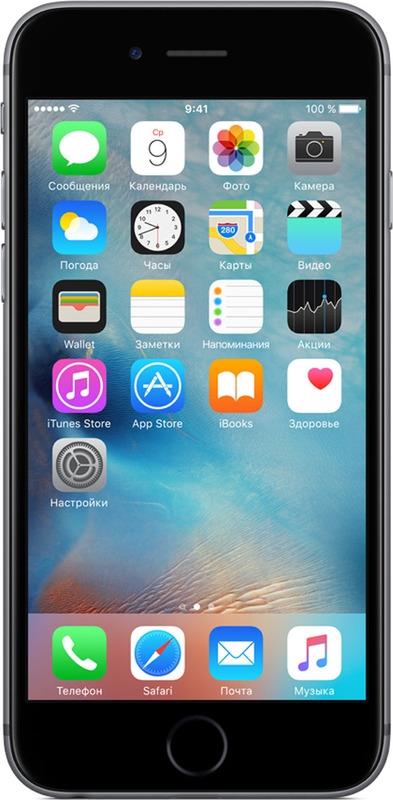 Фото - Смартфон Apple iPhone 6s 128 GB, серый космос видео