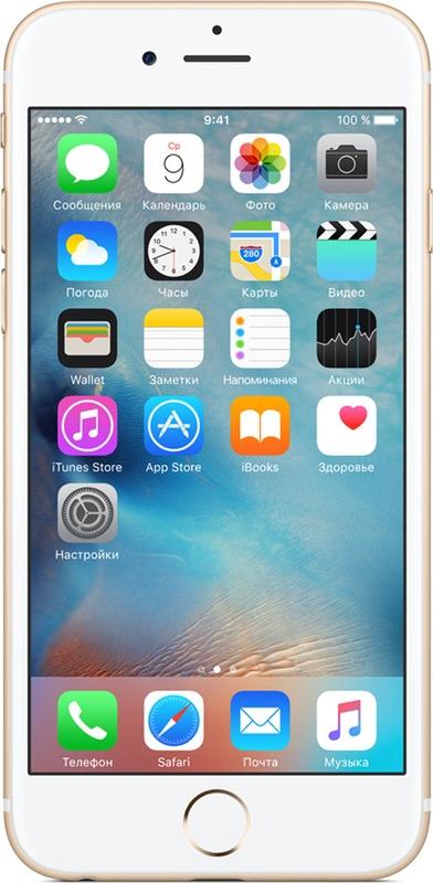 Фото - Смартфон Apple iPhone 6s 2/128GB, золотой видео