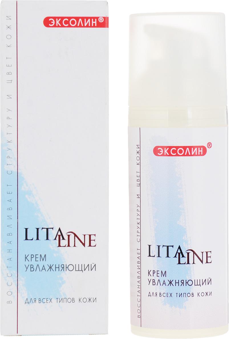 Крем увлажняющий Litaline, для всех типов кожи, 50 мл крем от загара для жирной кожи