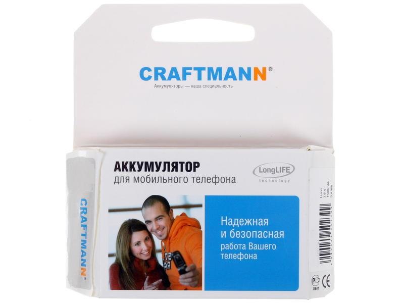 Аккумулятор для телефона Craftmann HE338 для Nokia 2 аккумулятор для телефона craftmann he321 для nokia 5
