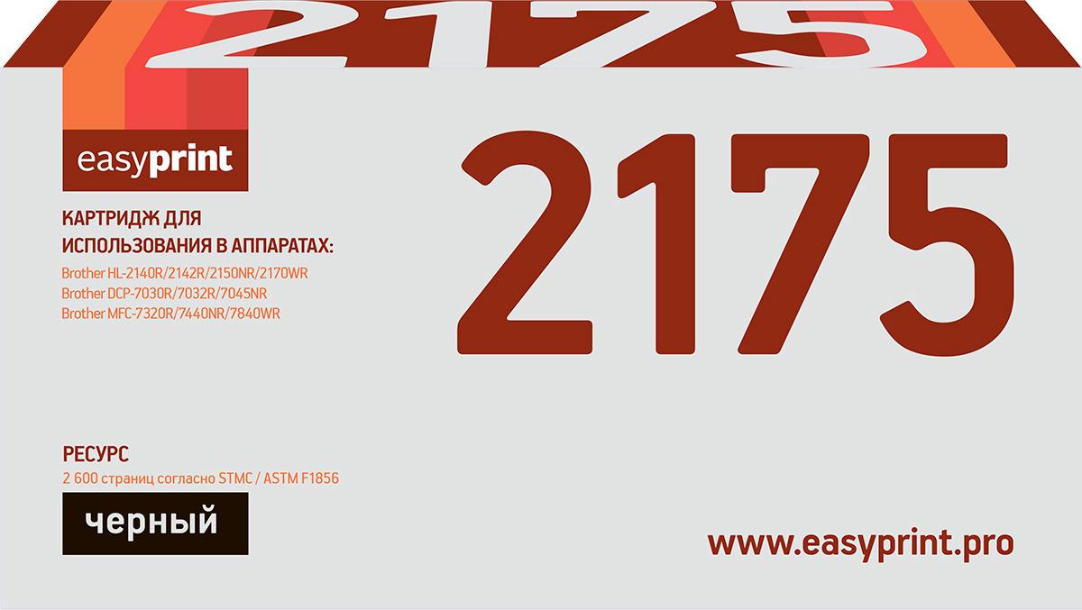 Картридж EasyPrint LB-2175, черный, для лазерного принтера картридж brother dr 2175 для hl 2140 2150 и dcp 7030 7040 mfc 7320 барабан 1 шт