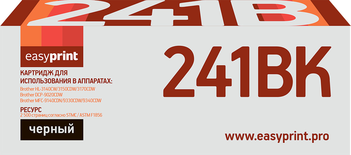Картридж EasyPrint LB-241BK для Brother HL-3140CW/3170CDW/DCP-9020CDW/MFC-9330CDW, 2500 страниц, black мфу brother dcp 9020cdw
