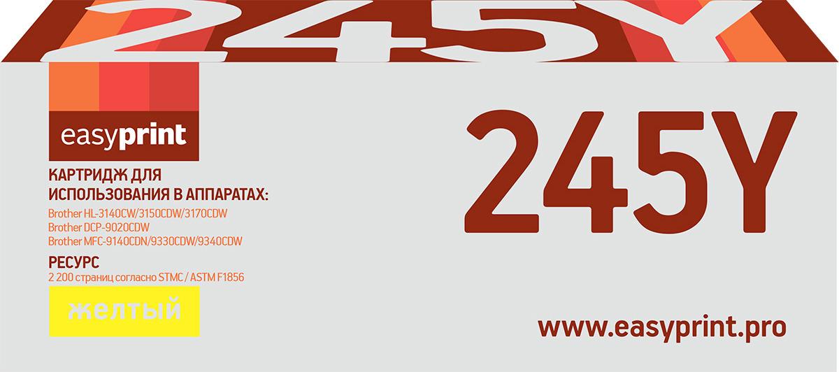 Картридж EasyPrint LB-245Y для Brother HL-3140CW/3170CDW/DCP-9020CDW/MFC-9330CDW, 2200 страниц, yellow brother tn 245y