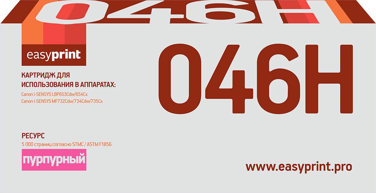 Картридж EasyPrint LC-046H M, для лазерного принтера