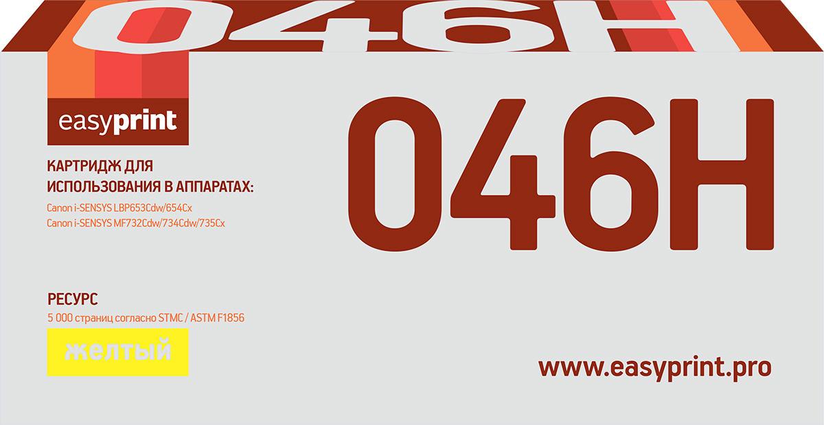 Картридж EasyPrint LC-046H Y, желтый, для лазерного принтера