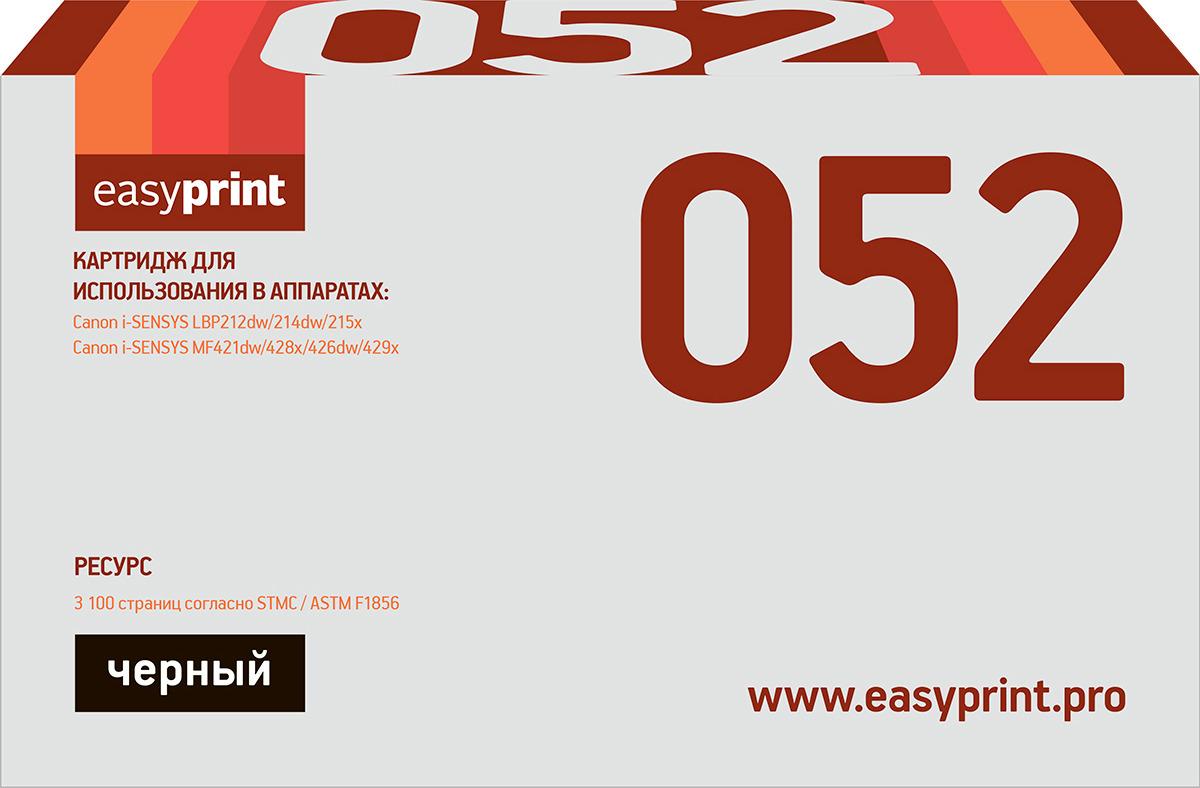 Картридж EasyPrint LC-052 для Canon i-SENSYS LBP212dw/214dw/215x/MF421dw/428x/426dw/429x, 3100 страниц, с чипом, black