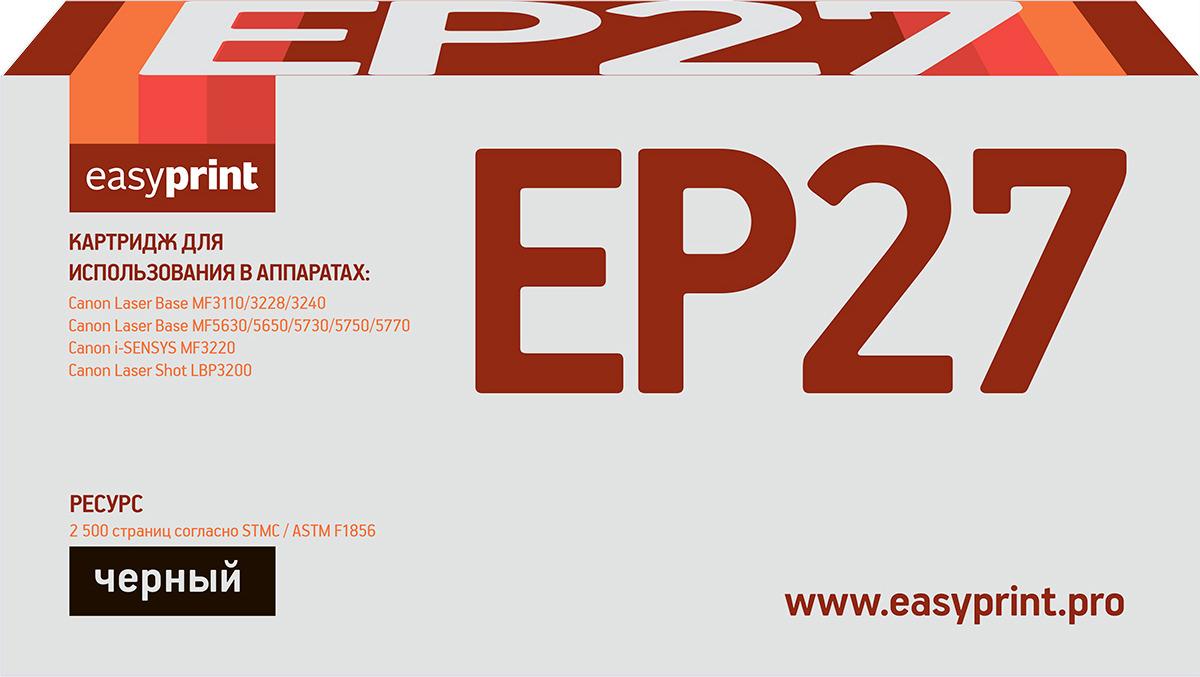 Картридж EasyPrint LC-EP27, черный, для лазерного принтера