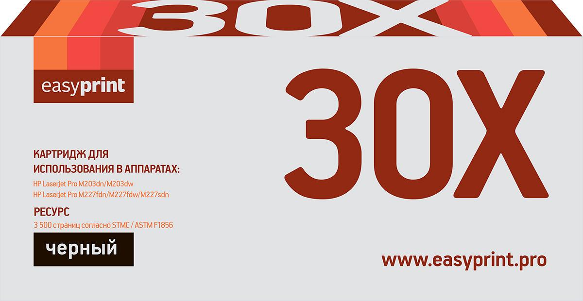 все цены на Картридж EasyPrint LH-30X, черный, для лазерного принтера онлайн