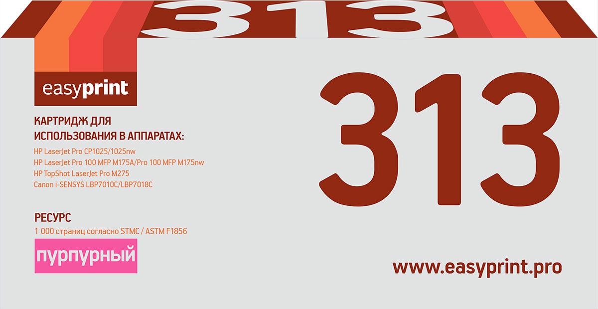 Картридж EasyPrint 313A/729M LH-313, для лазерного принтера цена