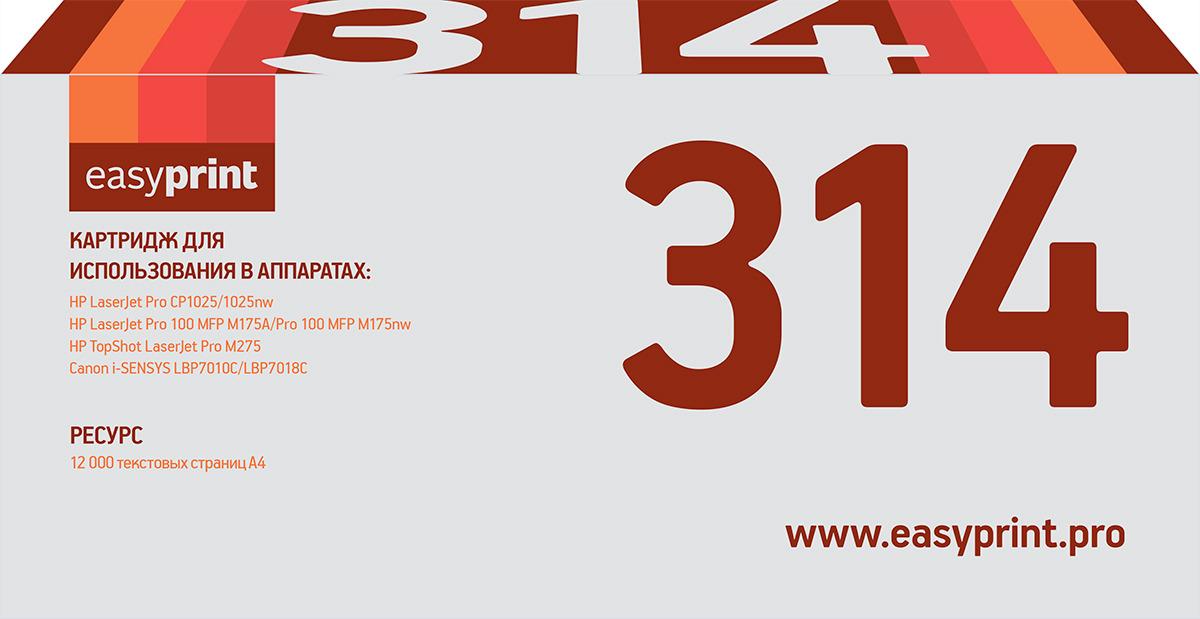 Картридж EasyPrint 314A/029 LH-314, черный, для лазерного принтера