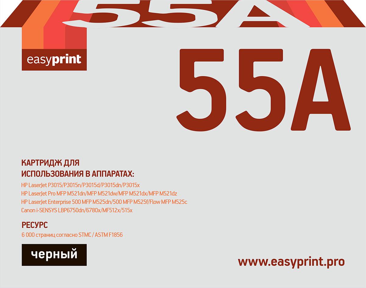 Картридж EasyPrint 55A/724 LH-55A, черный, для лазерного принтера