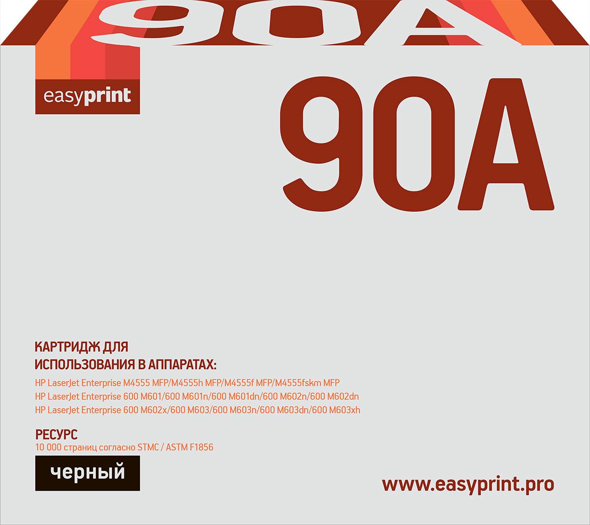 Картридж EasyPrint LH-90A, черный, для лазерного принтера