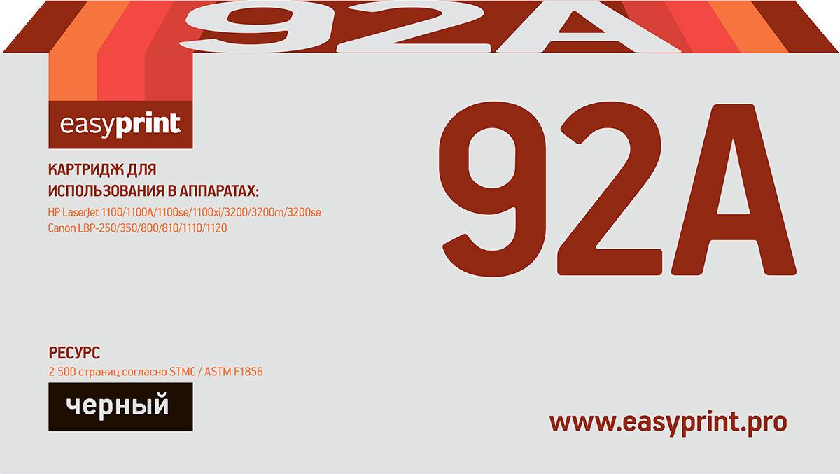 Картридж EasyPrint 92A/EP-22 LH-92A, черный, для лазерного принтера
