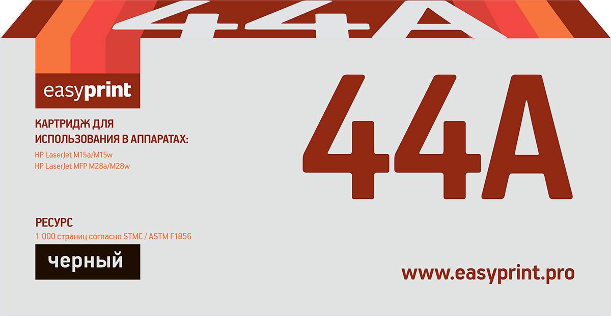 Картридж EasyPrint LH-CF244A, черный, для лазерного принтера