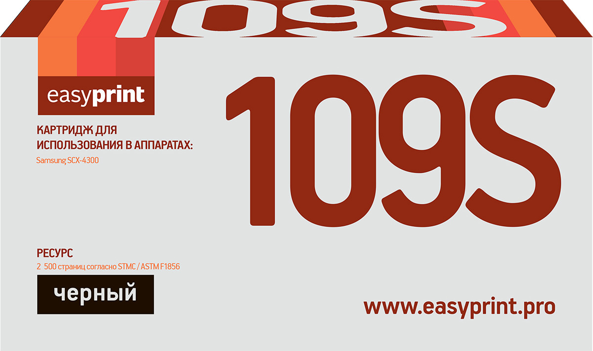 Картридж EasyPrint MLT-D109S LS-109 для Samsung SCX-4300, 3000 страниц, с чипом, black samsung mlt d109s black картридж для scx 4300