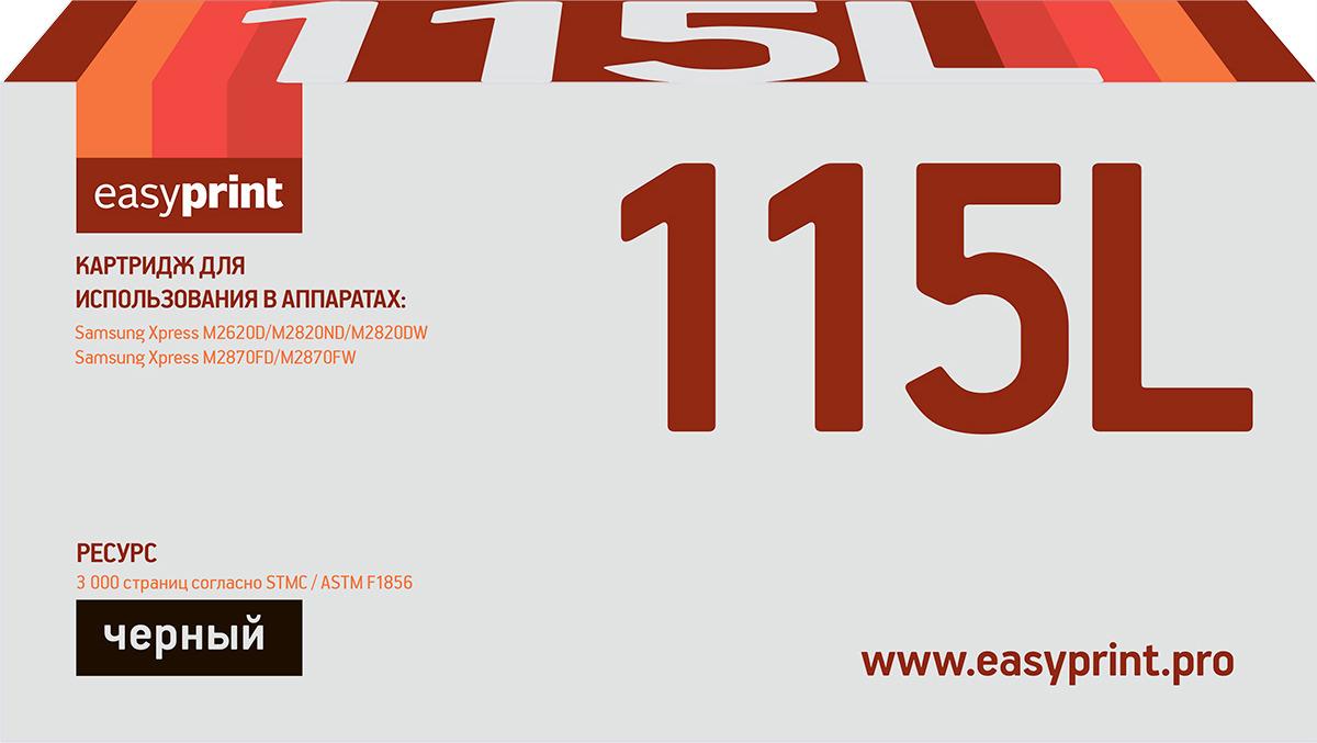 Картридж EasyPrint MLT-D115L LS-115L, черный, для лазерного принтера картридж для принтера easyprint ls 105l black