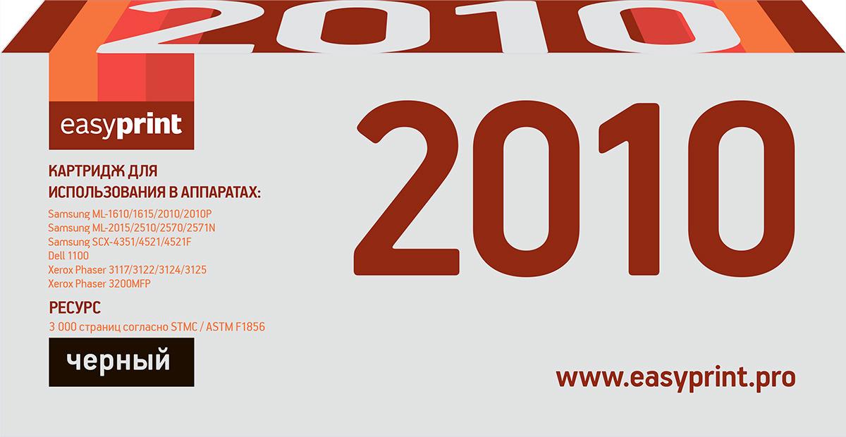 Картридж EasyPrint ML-2010/PE220 LS-2010 U, черный, для лазерного принтера картридж для принтера easyprint ls 105l black