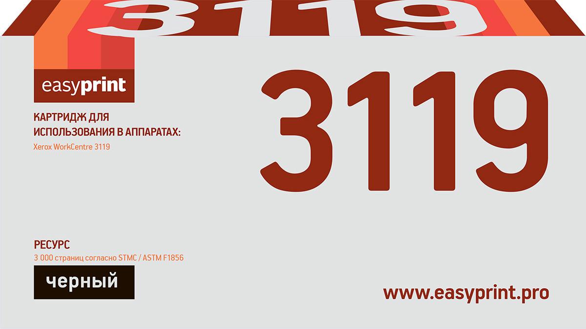 Картридж EasyPrint LX-3119, черный, для лазерного принтера