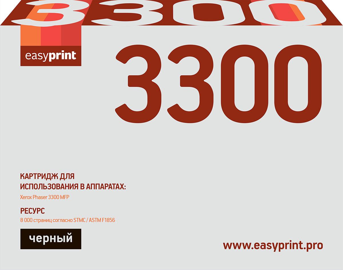 все цены на Картридж EasyPrint LX-3300 для Xerox Phaser 3300MFP, 8000 страниц, с чипом 106R01412, black онлайн