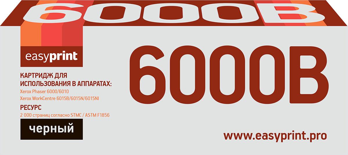 Тонер-картридж EasyPrint LX-6000B для Xerox Phaser 6000/6010N/WorkCentre 6015, 2000 страниц, с чипом, black