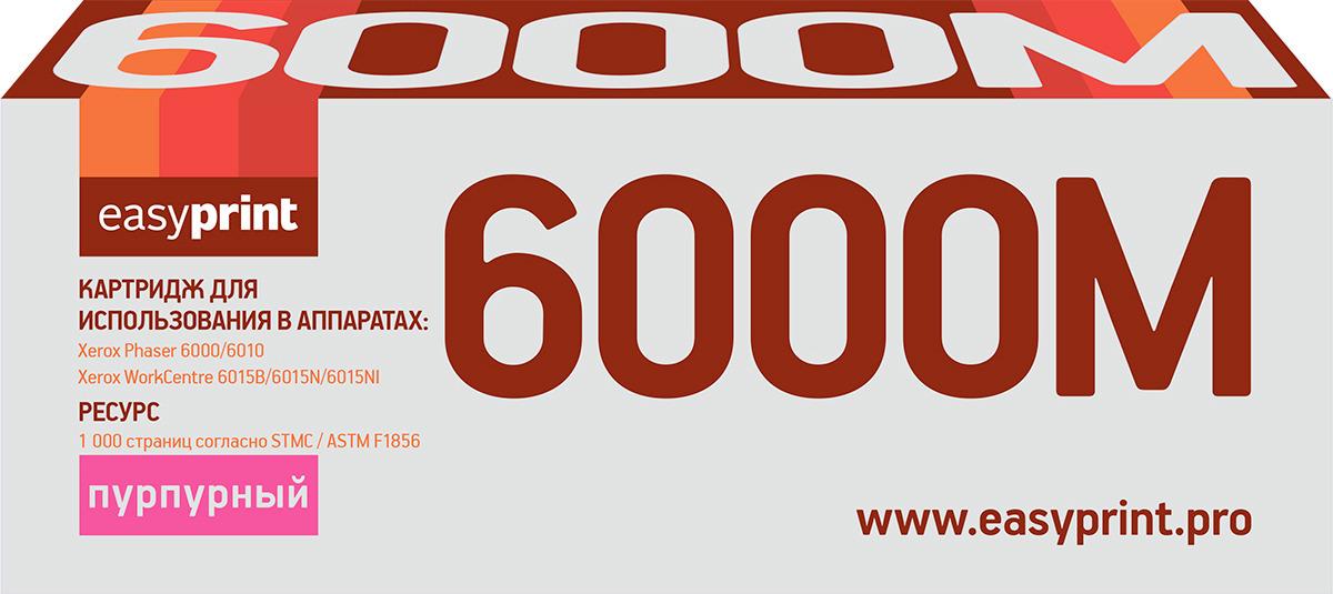 все цены на Картридж EasyPrint LX-6000M для Xerox Phaser 6000/6010N/WorkCentre 6015 . Пурпурный. 1000 страниц. с чипом (106R01632) онлайн