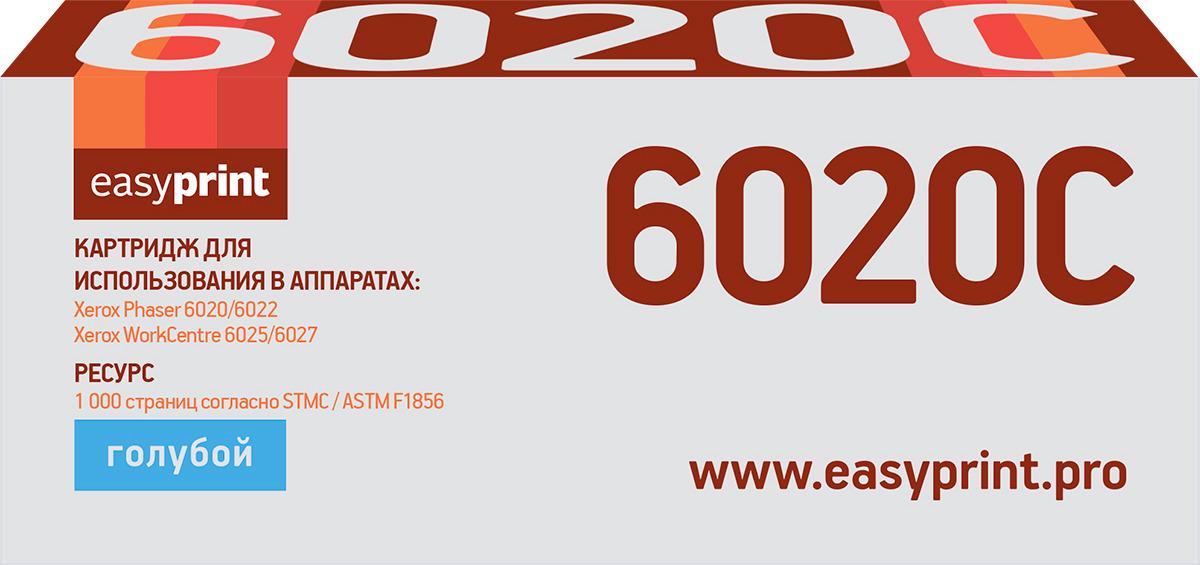 Тонер-картридж EasyPrint LX-6020C для Xerox Phaser 6020/6022/WorkCentre 6025/6027, 1000 страниц, с чипом, cyan