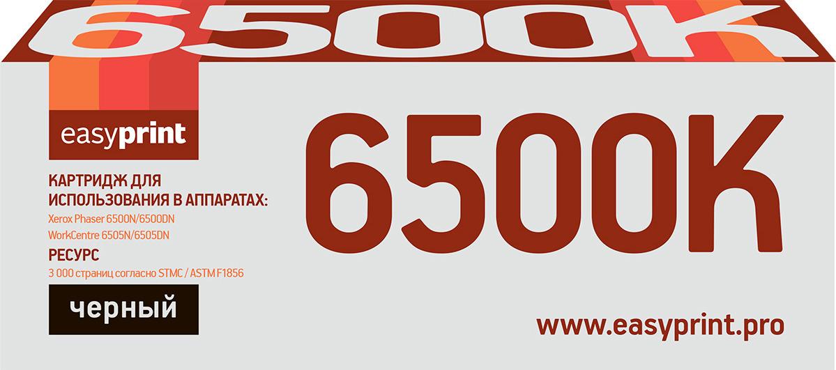Тонер-картридж EasyPrint LX-6500B для Xerox Phaser 6500/WorkCentre 6505, 3000 страниц, с чипом, black