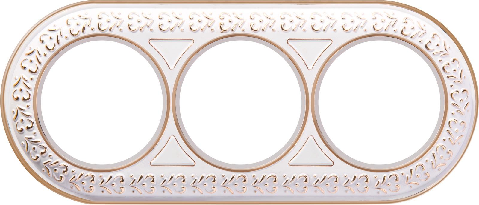 Рамка электроустановочная Werkel на 3 поста белое золото WL70-frame-03 светло-бежевый