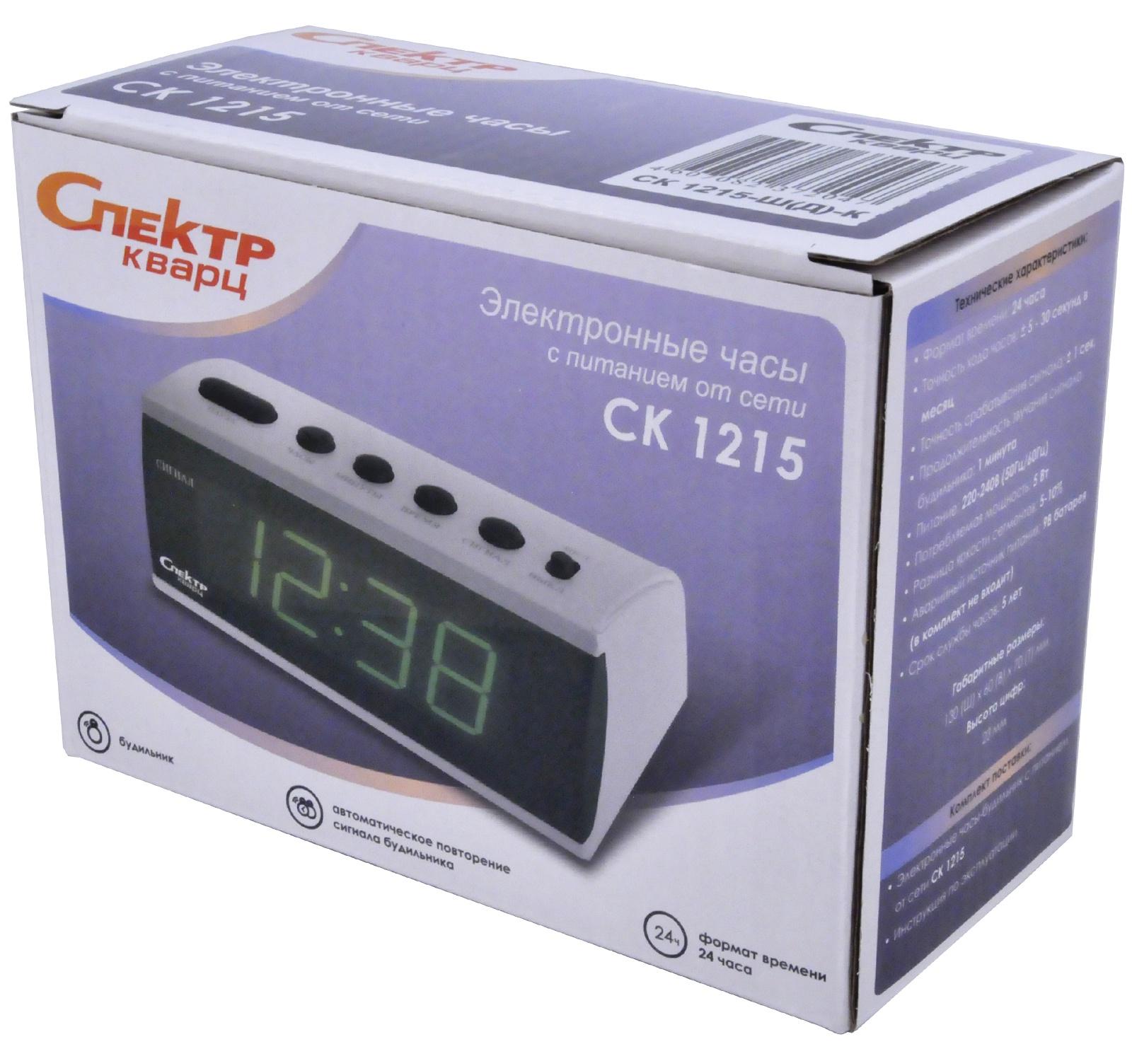 Электронный будильник Спектр СК1215-Ш(Д)-К Спектр