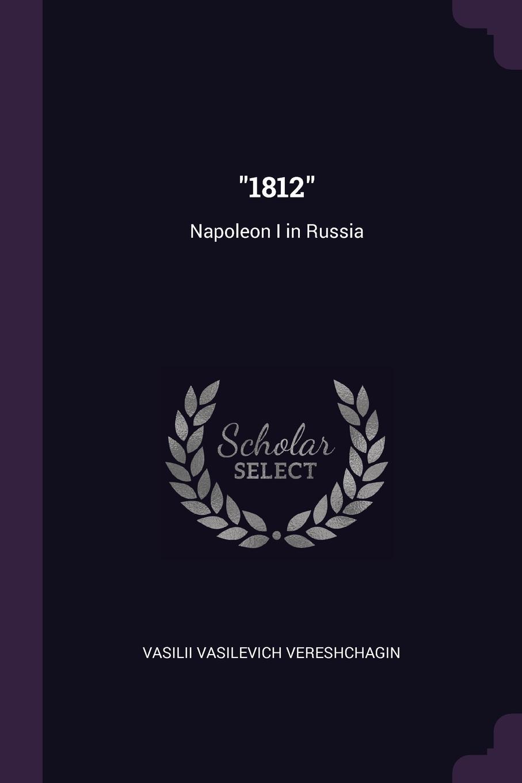 "Vasilii Vasilevich Vereshchagin. ""1812"". Napoleon I in Russia"