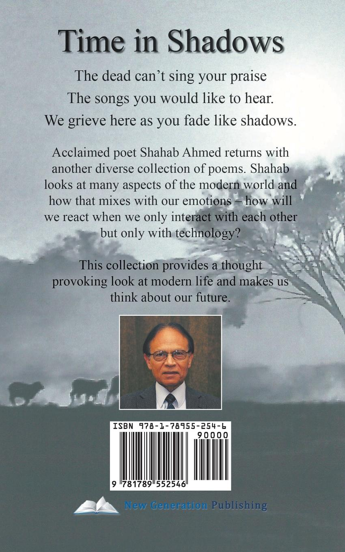 Shahab Ahmed Time in Shadows недорго, оригинальная цена
