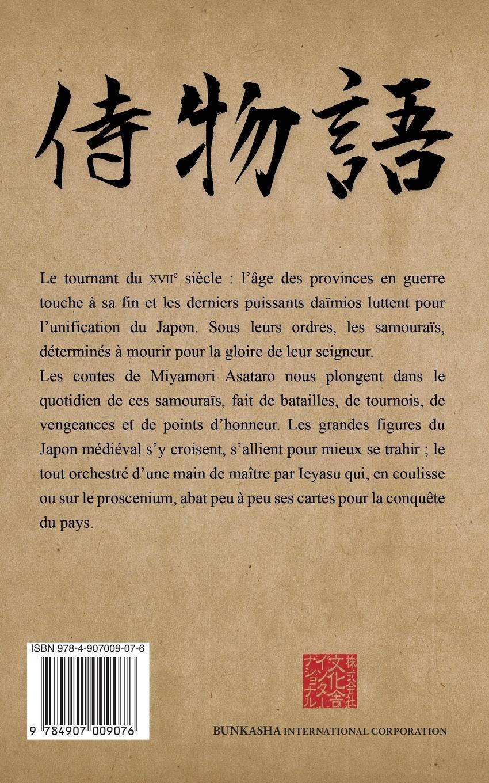 Asataro Miyamori, Baptiste Tavernier Les Contes Du Samourai françois coppée la bonne souffrance contes pour les jours de fete