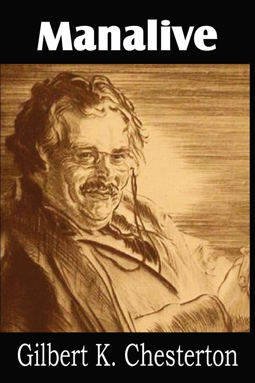 цены на G. K. Chesterton Manalive  в интернет-магазинах