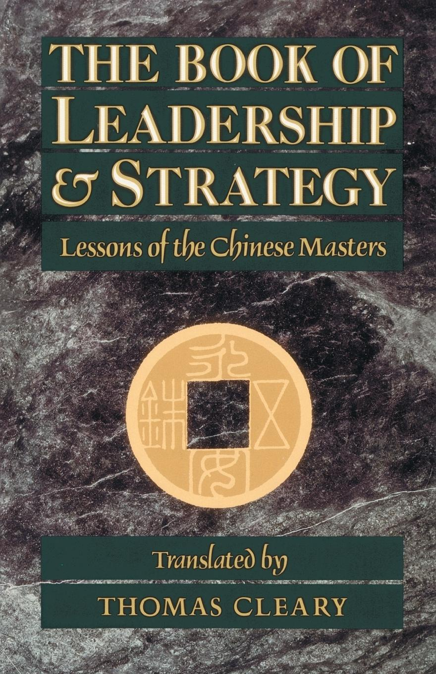Huai-Nan, Thomas F. Cleary Book of Leadership and Strategy