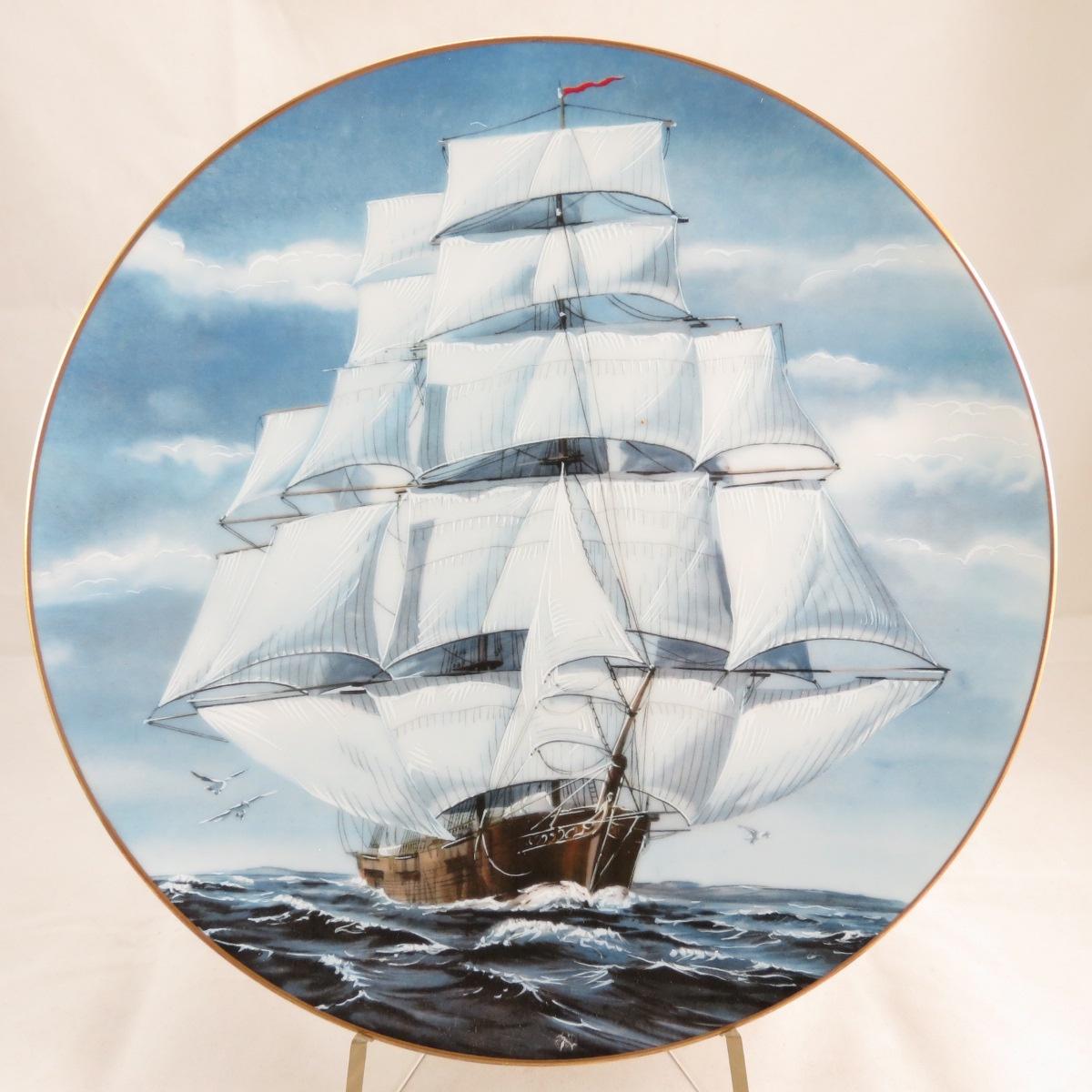 Декоративная тарелка Rosenthal Group