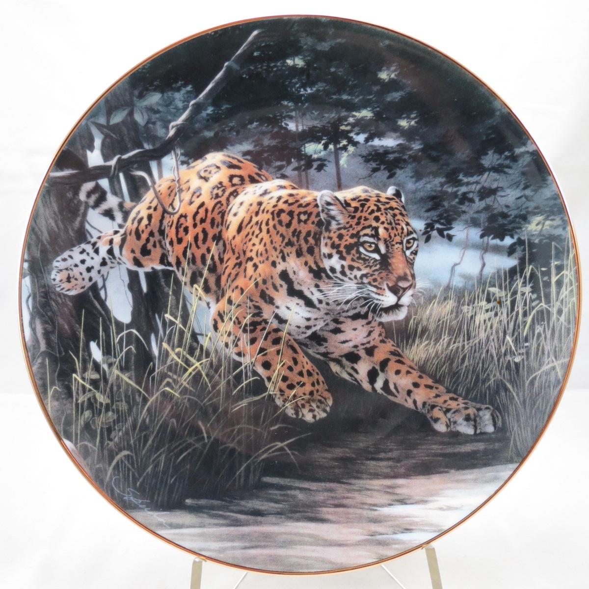 Декоративная коллекционная тарелка Федерация Дикой Природы. Большие Кошки: Ночной сталкер. Леопард. Фарфор, деколь, золочение, США, Franklin Mint, 1990-е гг.