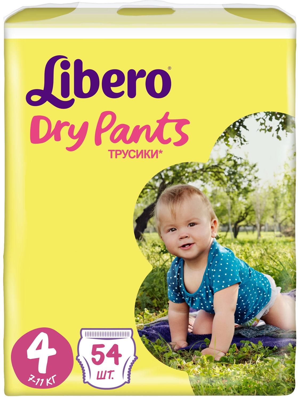 Libero Трусики Dry Pants Size 4 (7-11 кг) 54 шт libero подгузники трусики dry pants maxi 7 11 кг 34 шт