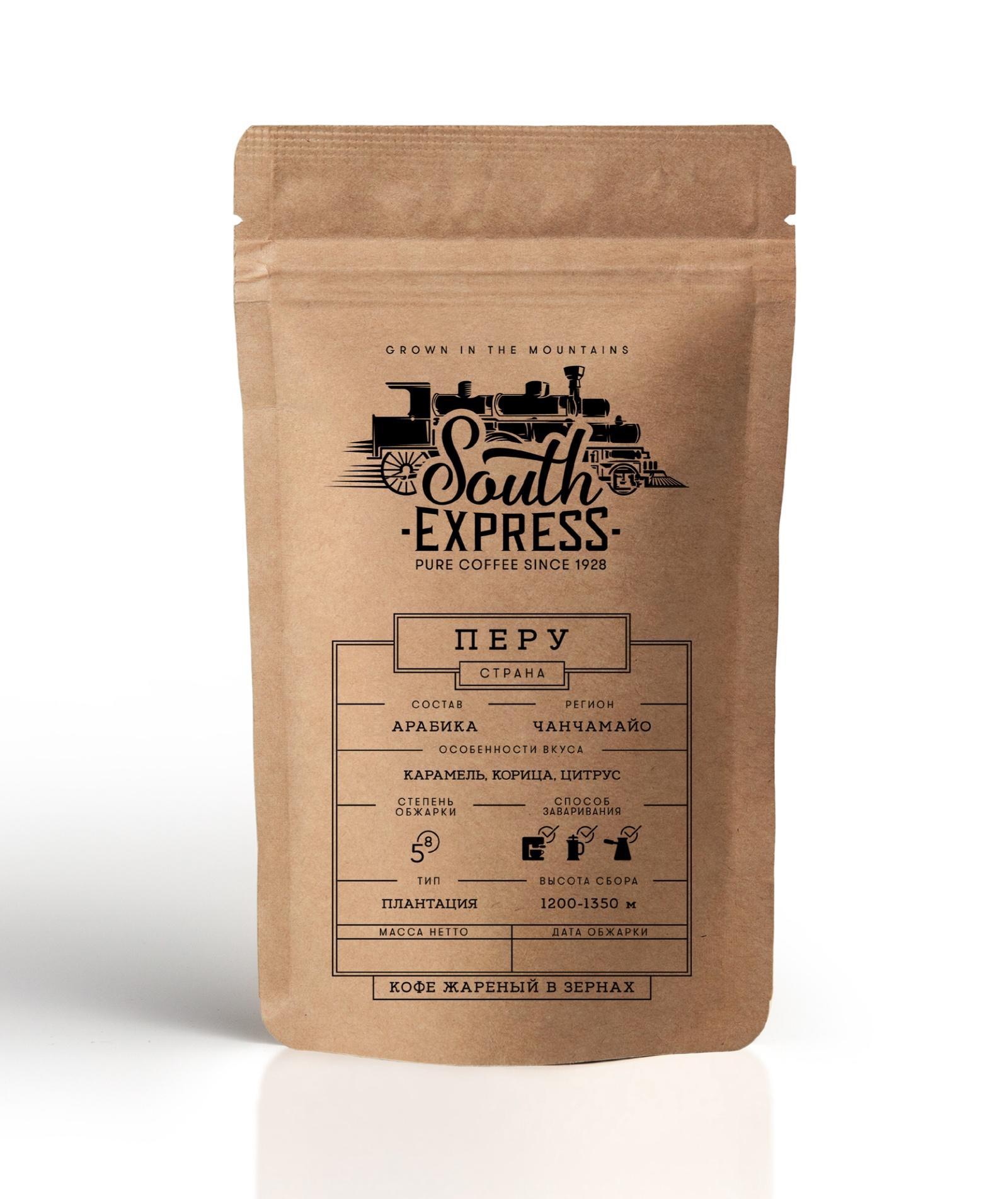 Кофе в зернах South Express ПЕРУ ЧАНЧАМАЙО, 500