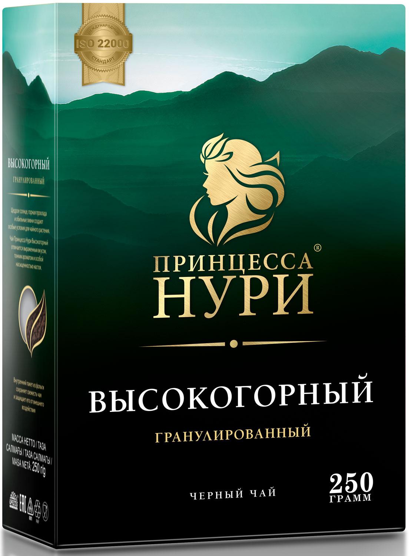 Принцесса Нури Высокогорный черный гранулированный чай, 250 г принцесса нури высокогорный черный гранулированный чай 100 г