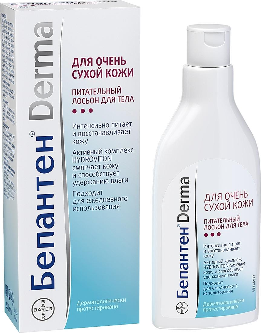 Бепантен Derma Питательный лосьон для тела, 200 мл бепантен мазь 5% 50г
