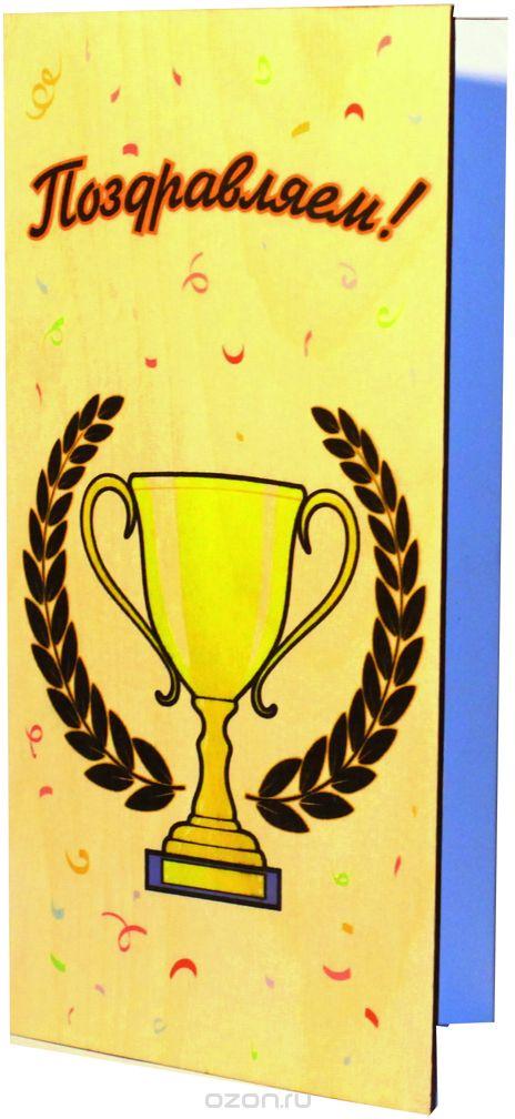 Открытка деревянная ручной работы Optcard Поздравляю, 028 WP открытка деревянная ручной работы optcard с новым годом 116 wp