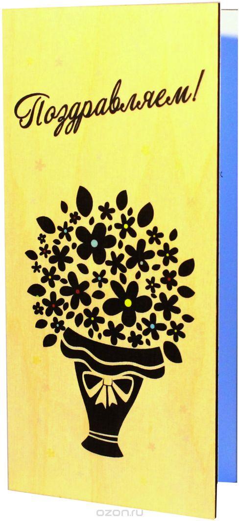 Открытка деревянная ручной работы Optcard Поздравляю, 031 WP открытка деревянная ручной работы optcard с новым годом 116 wp
