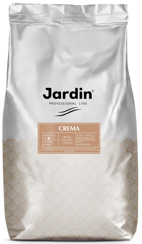 Jardin Crema кофе в зернах, 1 кг (промышленная упаковка)