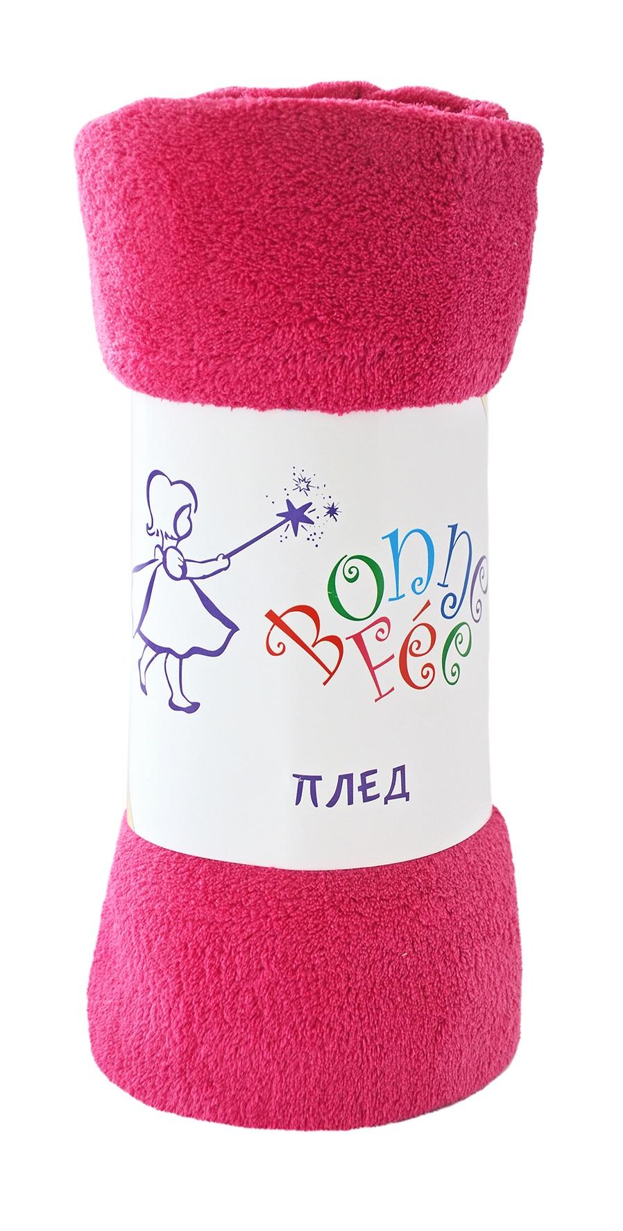 Плед для новорожденного Bonne Fee ПВГ4, розовый