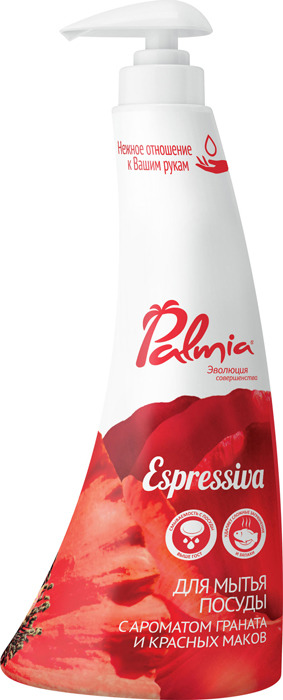 Гель для мытья посуды Palmia Espressiva, с ароматом красных маков и граната, 500 мл тетрадь для нот моне поле маков